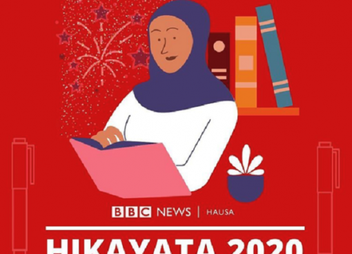 BBC News Hausa Service Writing Competition