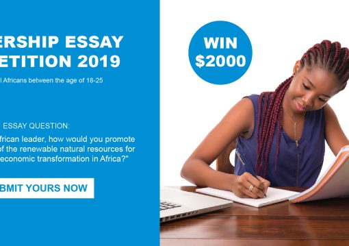UONGOZI Leadership Institute Writing Competition