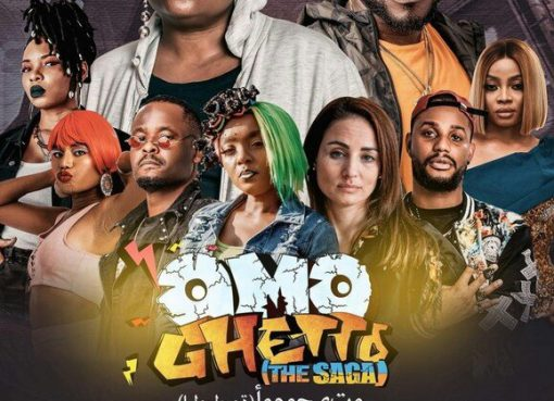 "Funke Akindele ""Omo Ghetto the Saga"""